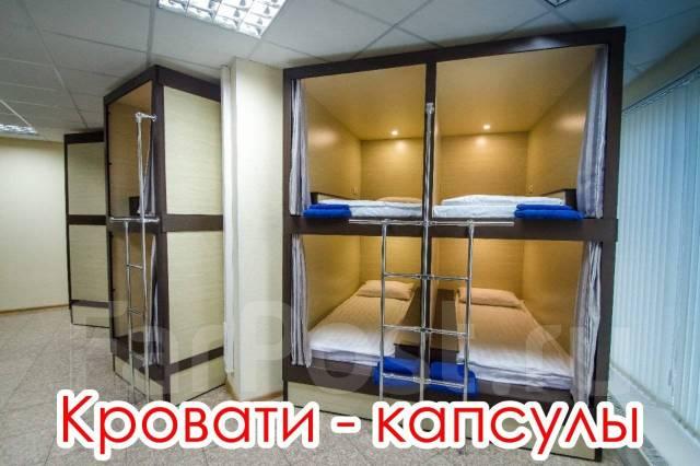 "Хостел ""Глубина"" в самом центре от 500 руб"