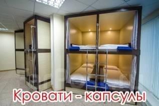 """Хостел """"Глубина"""" от 350 руб"""