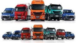 Автозапчасти на грузовые автомобили