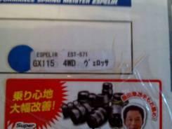 Пружина подвески. Toyota Verossa, GX110, GX115 Toyota Mark II, GX110, GX115