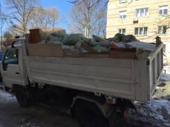 Самосвал 3т Экскаватор ЕХ30 Винтовые Сваи Ямобур Вывоз мусора