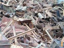 Куплю Металлолом Дорого 14 руб габаритный металл цена с выше тонны
