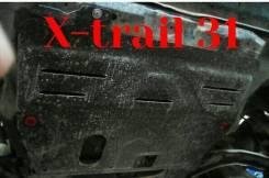 Защита двигателя. Nissan X-Trail, DNT31, NT31, T31, T31R, TNT31 Двигатели: M9R, MR20DE, QR25DE