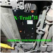 Защита двигателя. Nissan Qashqai, J10, J10E, J11 Nissan X-Trail, DNT31, NT31, T31, T31R, TNT31 Двигатели: H5FT, HR16DE, K9K, M9R, MR20DD, MR20DE, R9M...