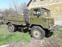 ГАЗ 66. Газ 66, 4 200 куб. см., 5 000 кг.
