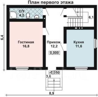 Проект для строительства коттеджа 96м2 с 4 жилыми комнатами