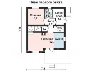 Проект для строительства коттеджа 83м2 с 4 жилыми комнатами