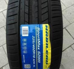 Habilead SportMax S2000. Летние, без износа