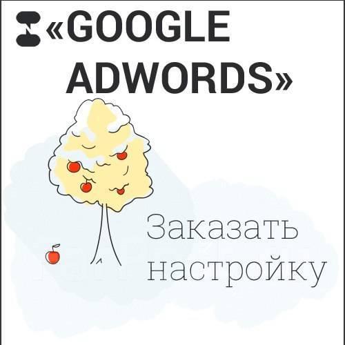 Скрипт продажи контекстной рекламы