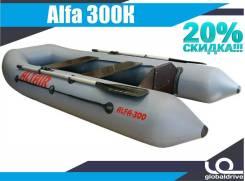 Altair Alfa. Год: 2018 год, длина 3,00м. Под заказ