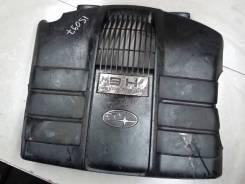 Накладка декоративная (на ДВС) Subaru Tribeca (B9) 2005-2014