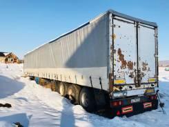 Kogel. Полуприцеп бортовой Koegel, 40 000 кг.