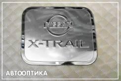 Крышка топливного бака. Nissan X-Trail, HNT32, HT32, NT32, T32 Двигатели: MR20DD, QR25DE, R9M