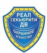 Охрана объектов. Охрана грузов при транспортировке по России.