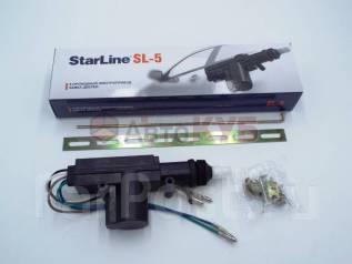 Электрозамок. Iveco Starline