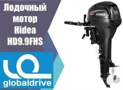 Hidea. 9,90л.с., 2-тактный, бензиновый, нога S (381 мм), 2018 год год. Под заказ