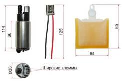 Топливный насос 12v, 3bar, 90l/h, v=1500-2200 d15, d16, b16, b20, f20, f22, h22 Sat арт. ST-FP06
