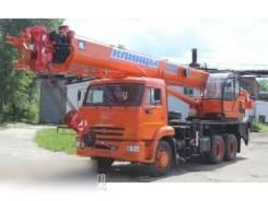 Галичанин КС-55713-1В. Автокран КС 55713-1В-4 25т. на шасси Камаз-65115 (Овоид), 25 000кг., 28м.