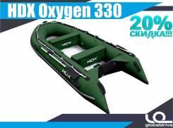HDX Oxygen Airmat. 2018 год год, длина 3,30м. Под заказ