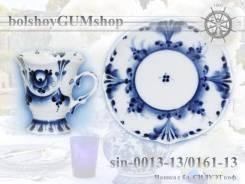 """Чашка с блюдцем """"Силуэт"""" кофейная гжель-sin-0013-13/0161-13"""