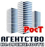 "Брокер. Агентство недвижимости ""РосТ"". Улица Фрунзе 54"