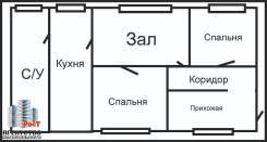 Дом из бруса с услугами. Улица Партизанская 36, р-н пгт. шкотово, площадь дома 53,0кв.м., скважина, электричество 12 кВт, отопление электрическое, о...