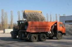 Вывоз мусора, снега, грунта, а так же и погрузка, демонтаж
