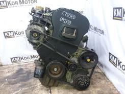 Двигатель в сборе. Daewoo Magnus Daewoo Condor Daewoo Leganza Двигатель C20SED