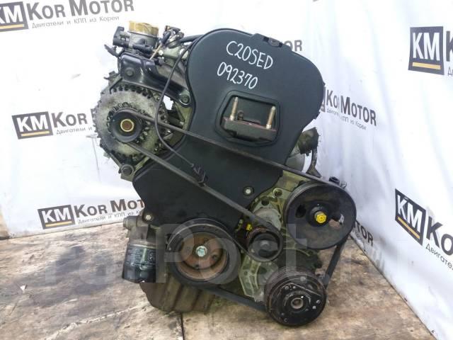 Двигатель 2,0 л ДЭУ Леганза. C20SED