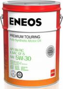 Eneos Premium Touring. Вязкость 5W-30, синтетическое