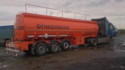 Ali Riza Usta. Бензовоз ARU цистерна 50000 литров, 39 000кг.