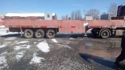 Titan. Полуприцеп , 34 000 кг.