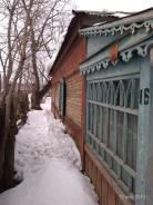 Продам дом в селе Красный Кут. От частного лица (собственник). Фото участка