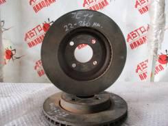 Диск тормозной передний Nissan Tiida C11