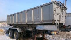 Tokyu. Продается полуприцеп самосвал - зерновоз, 21 500 кг.