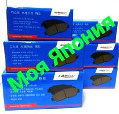 Колодки дисковые (с пластинами) FIT, CR-X GD#, EF# '01- Rear AV114