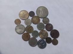 СССР. Лот монет