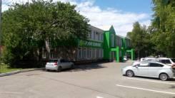 Комм. недвижимость +земля в Уссурийске 1 линия. Некрасова, р-н центр, 2 837кв.м.