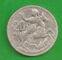 20 драхм 1960 г. Греция, серебро 7,5 гр.