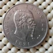 Италия 5 лир 1871г Ag900 25,0гр