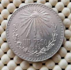 Мексика 1 песо 1932г aUNC Ag720