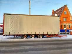 Frejat. Прицеп тандем ., 27 000 кг.