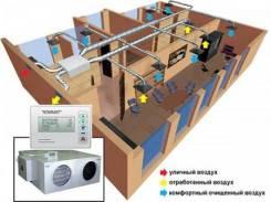 Вентиляция и кондиционирование. Проектирование и монтаж под ключ!