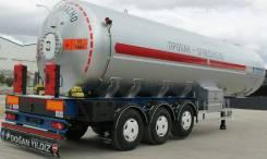 Dogan Yildiz. Газовоз 45 м3 облегчённый, 45 000кг.
