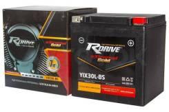 R-Drive. 31А.ч., Обратная (левое), производство Корея
