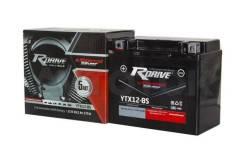 R-Drive. 10 А.ч., производство Корея