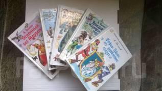 А. Волков. Волшебник Изумрудного города. 5 книг, комплект (2001 год)