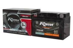 R-Drive. 8 А.ч., производство Корея