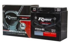 R-Drive. 12А.ч., производство Корея