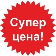 Акция 50кв=11тысяч под ключ/Демонтаж деревянного пола/Частное лицо